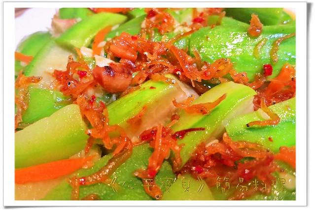 干貝吻魚炒絲瓜1