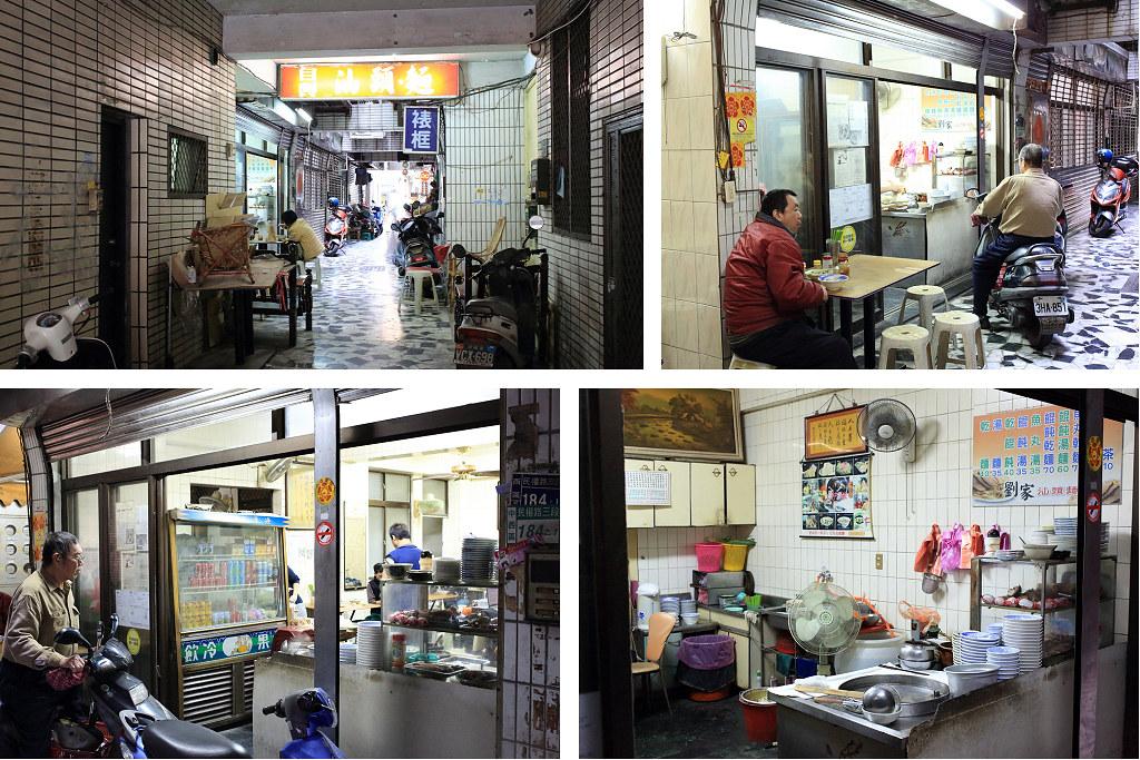 20150113-1台南-劉家汕頭麵 (2)