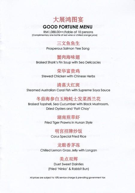 Corus Hotel Chinese New Year Menu 3