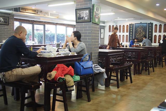smoking indoors, 老北京炸酱面 (Lao Beijing Zhajiang Mian), Beijing, China