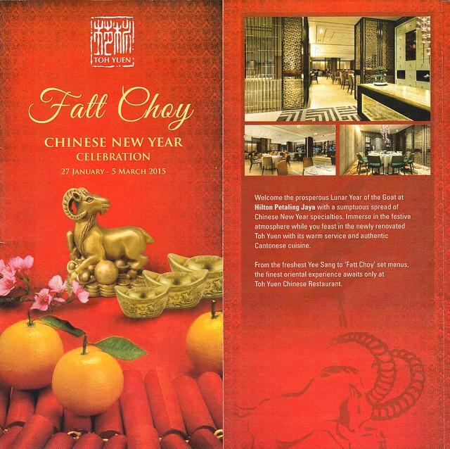 Toh Yuen Chinese New Year Menu PJ Hilton 1
