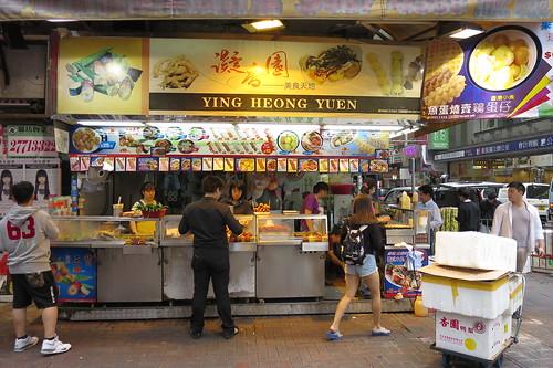 Food Stand - Ying Heong Yuen