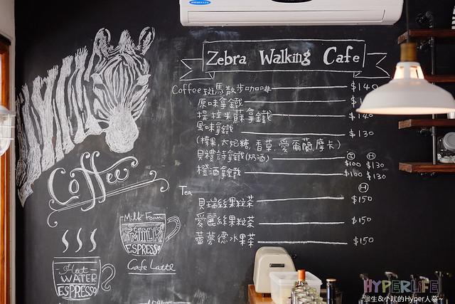 下午茶,台中,咖啡,咖啡廳,咖啡館,好喝,推薦,斑馬散步咖啡,斑馬散步地址,斑馬散步電話,早午餐,美術館,複合式餐廳,西區,西式甜點,雜貨,鬆餅,麵包 @強生與小吠的Hyper人蔘~