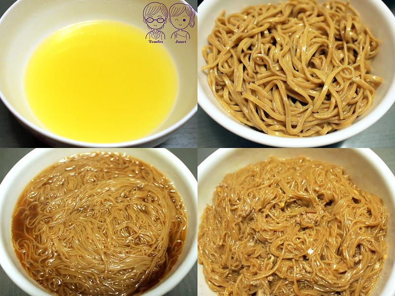 24 黃金蕎麥麵&黃金蕎麥長壽麵