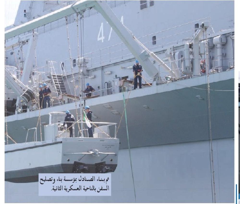 الجزائر تبني محليا 3 سفن LCM نسخة ايطالية بحمولة 30 طن  - صفحة 2 28245217222_9fb4e9833c_o