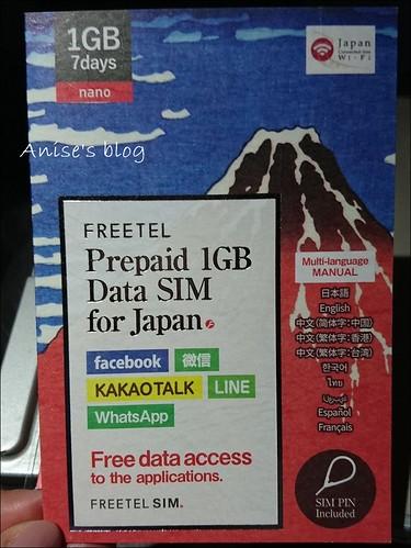 dot5日本上網SIM卡_010