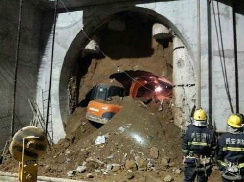 西安地铁第二次塌方