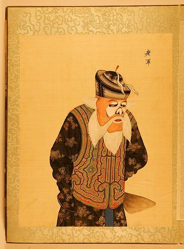 012-Álbum de caras de la ópera de la Oficina de la Gran Paz-1851-1911-Biblioteca Digital Mundial