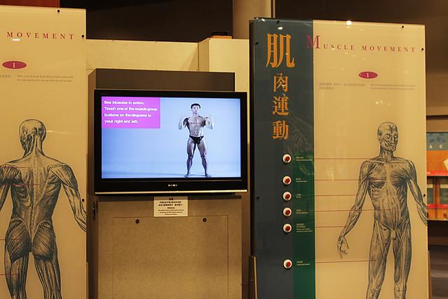 HongKongScienceMuseum6