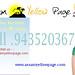 Sun, 05/26/2013 - 18:47 - www.assamyellowpage.com number one Business web media in Assam