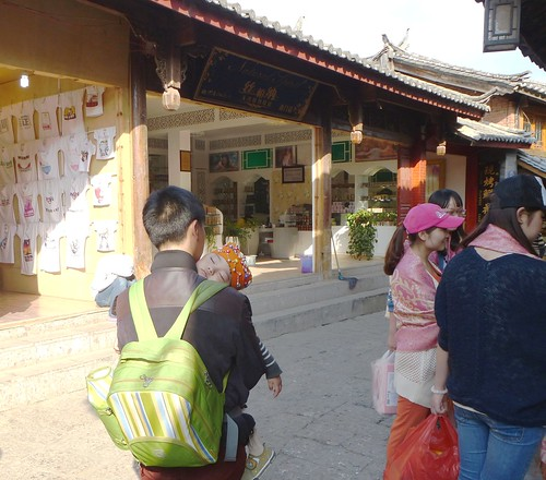 Yunnan13-Lijiang-Dongda Street (4)