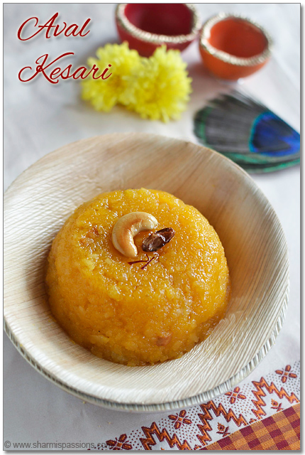 Poha Kesari Recipe