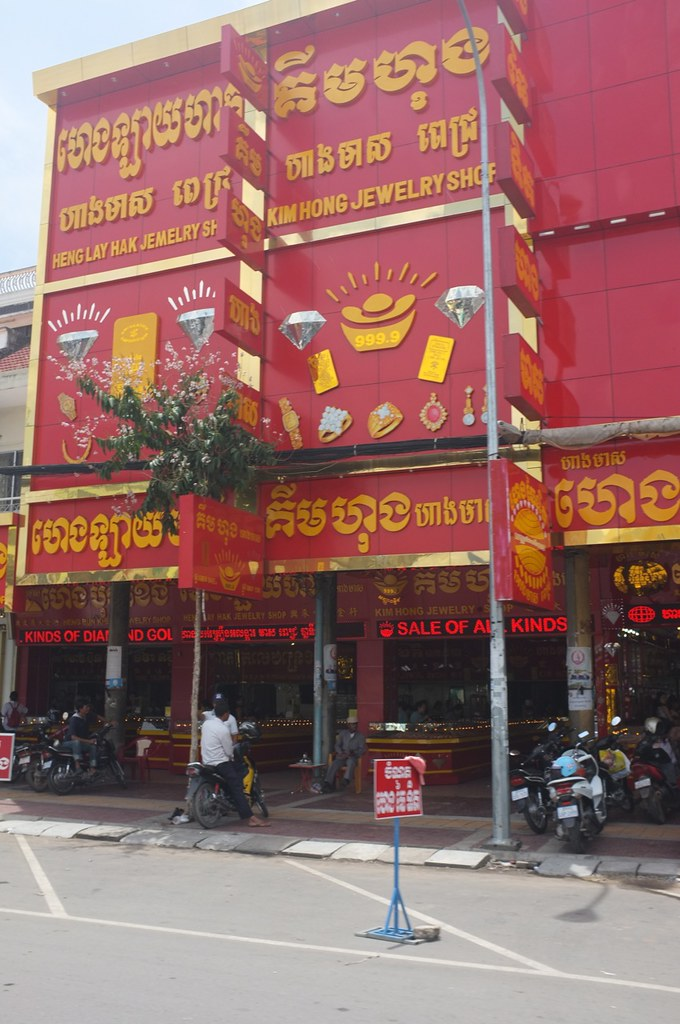 Phnom Penh 01 - 30