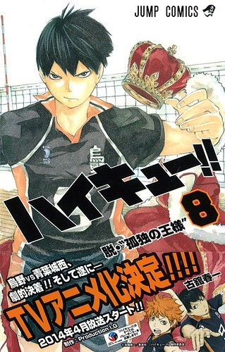 131004(3) – 運動漫畫《ハイキュー!!》(排球少年)將在2014年4月播出電視動畫、由球類動畫的王者「Production I.G」製作! 1