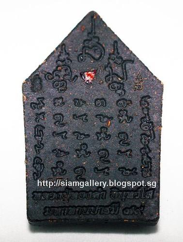 LP ThongDum - Wat Tham Tapian Thong – Famous Phra Khun Paen Jao Sap Jao Sanaeh Hlang Yant Kroo BE2554