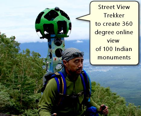 street view trekker google