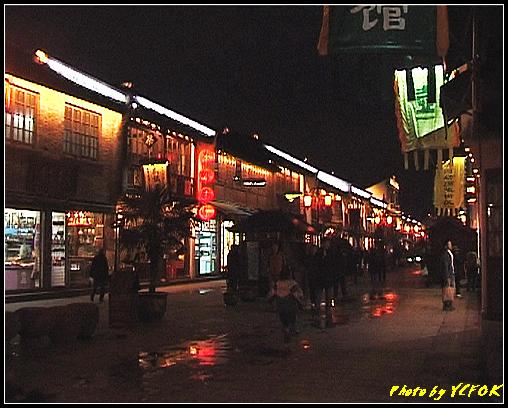 杭州 吳山天風景區 (清河坊) - 064 (夜景)