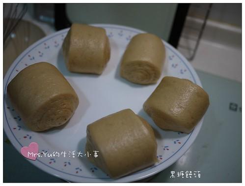 EUPA家用型多功能麵團攪拌器