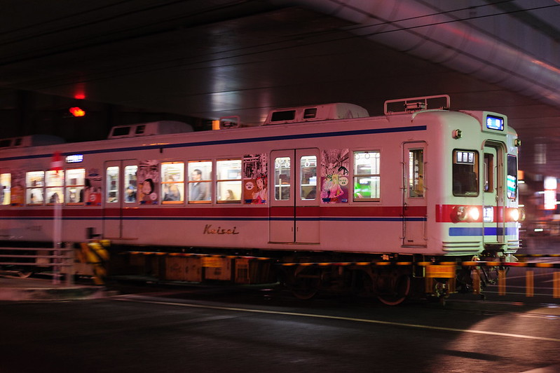 Class3300