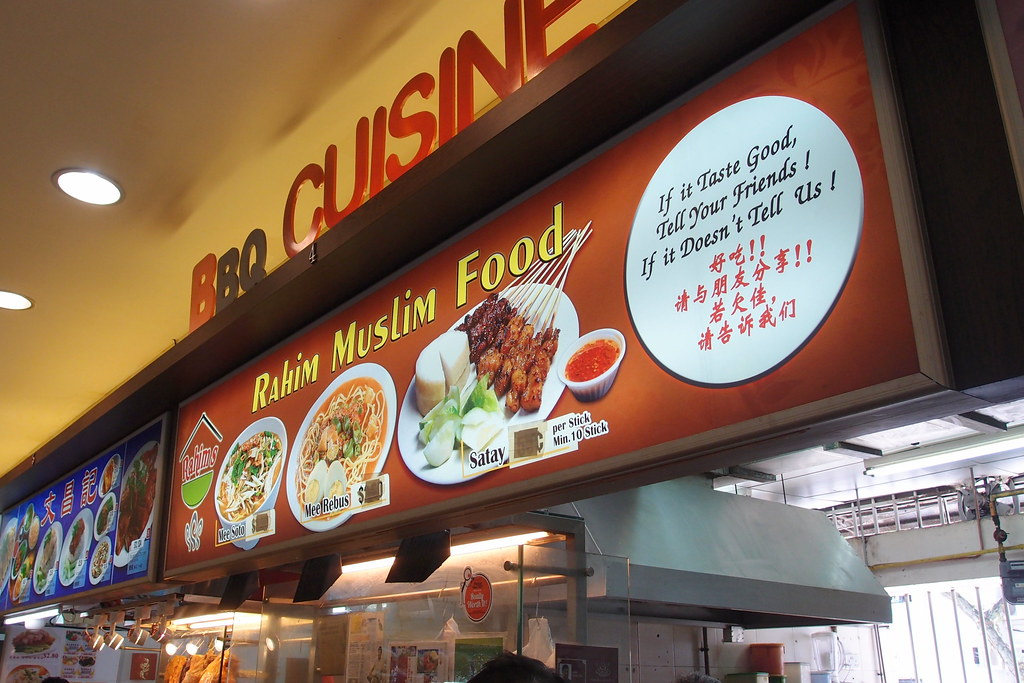 Rahim Muslim Food: SignBoard