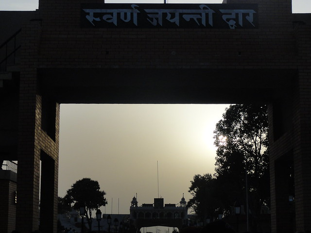 Entrance to the border gates at Wagah Border