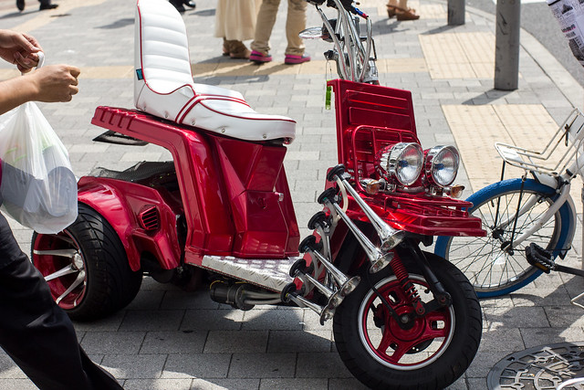 Cool Four Wheelers : Cool three wheeler flickr photo sharing