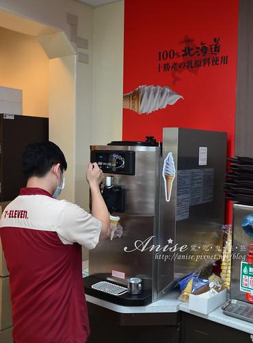 7-11北海道冰淇淋001.jpg