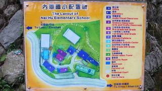 P1020484 - 2007-0211 郭俊沛 - 南投內湖國小.jpg