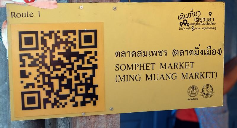 Somphet Market, Chiang Mai Thailand