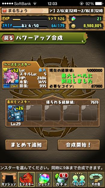 2015-02-06 12.03.21