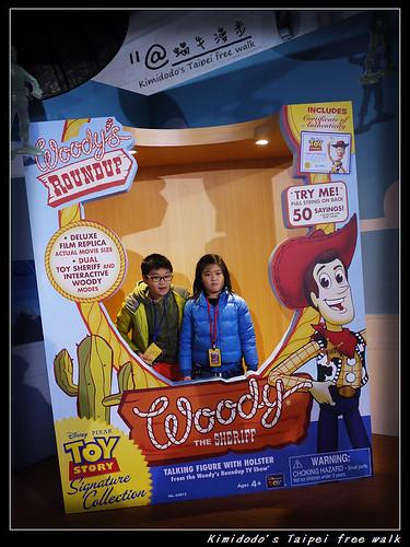 迪士尼90周年特展 (19)