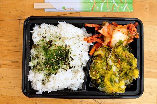 Keeaumoku Seafood - Honolulu