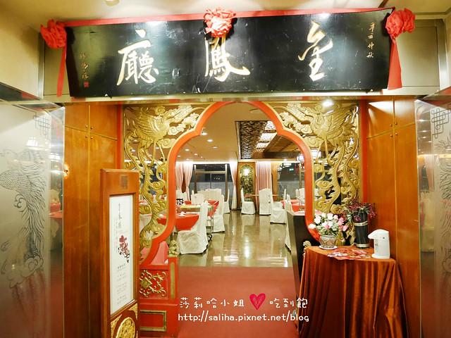 台北港式飲茶吃到飽六福客棧金鳳廳 (18)