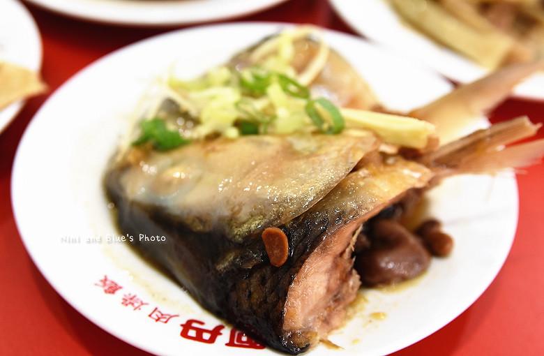 沙鹿美食小吃餐廳阿丹肉燥飯17