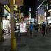 Ximen Streets