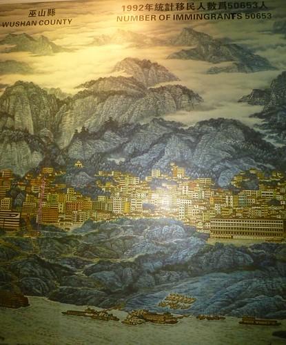 Chongqing13-Croisiere 3-Barrage (69)