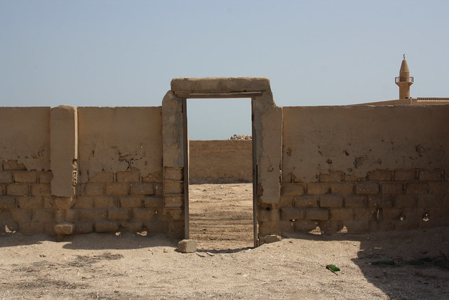 Gateway to Ruins