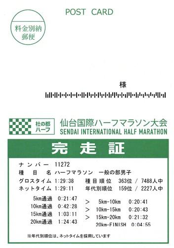 20130526195038_001