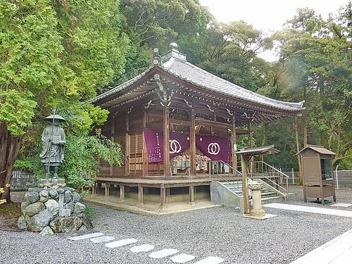 【写真】2011 四国八十八ヶ所 : 第50番札所・繁多寺