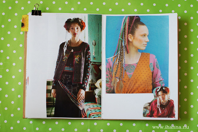 Glue Book: Gudrun Fashion Images