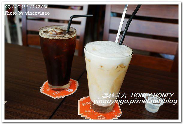 雲林斗六_HONEY HONEY20130714_DSC04810