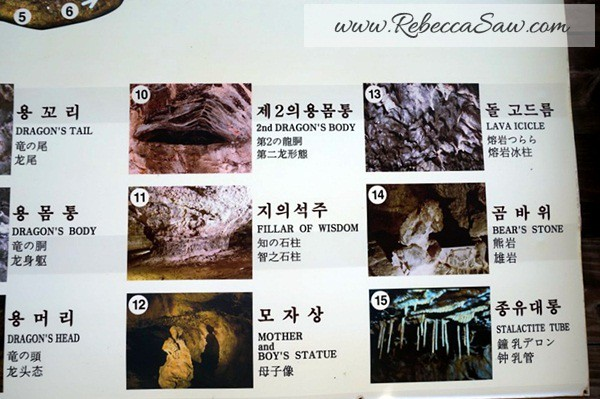 Hallim Park, Hyeopjae-Ssangyong Caves-015
