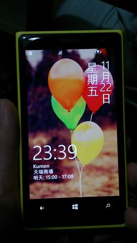[評測]Nokia Lumia 1020 – 配有強勁拍攝功能的智能手機 7