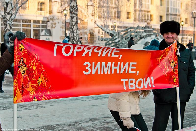Тобольск-9