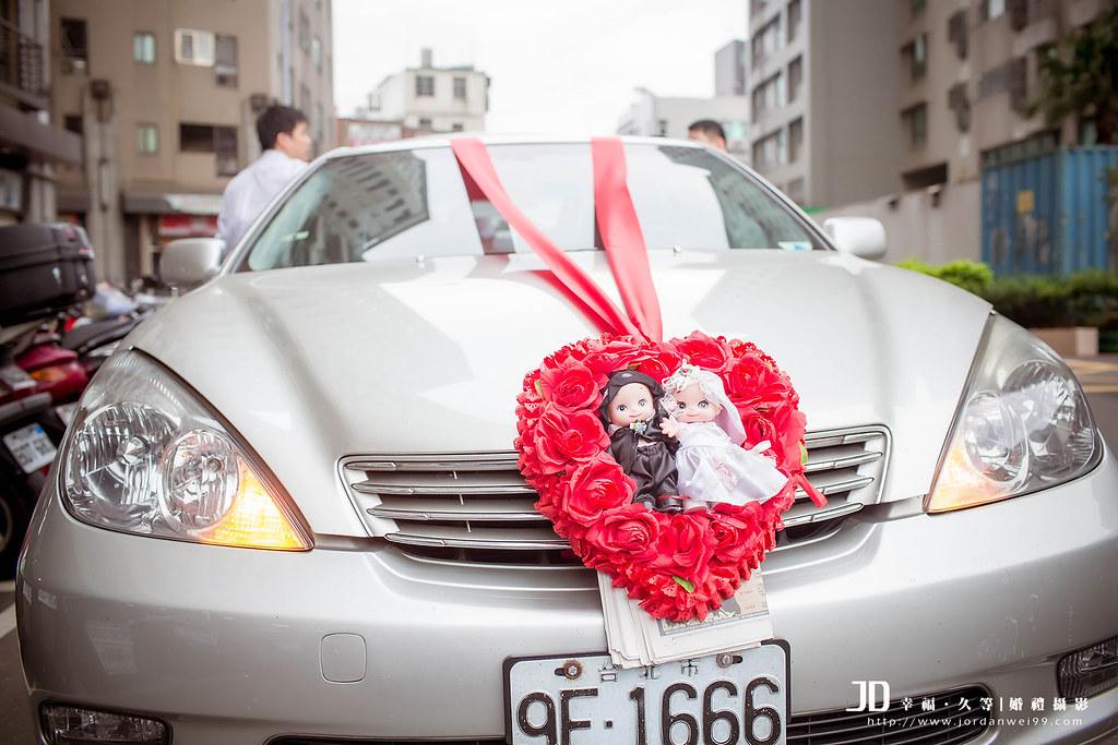 景康&安淇-21