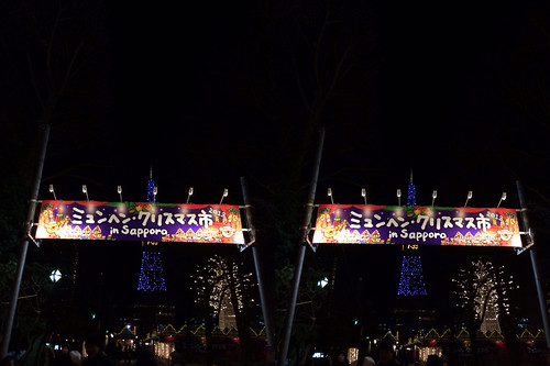 [Daily Cha cha S3-D] The entrance.  Christmas Festival in Sapporo, last night. Cross eye