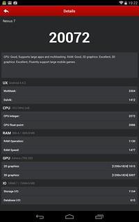 Screenshot_2013-12-21-19-22-38