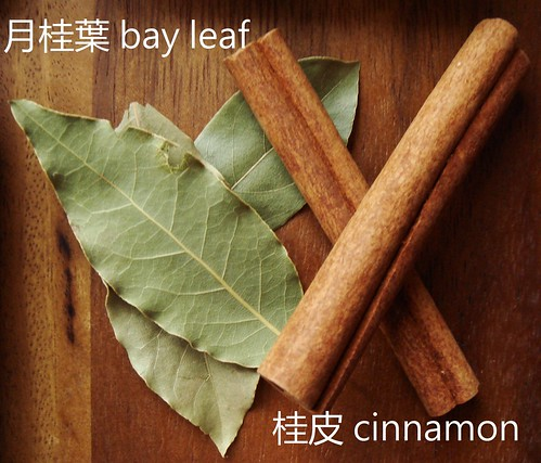 Bay Leaves & Cinnamon Bark 月桂葉 & 桂皮