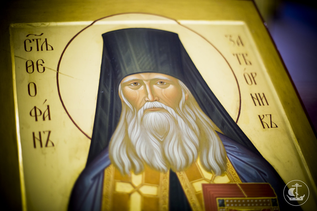 22 января 2014, Всенощное бдение накануне дня памяти святителя Феофана Затворника / 22 January 2014, Vespers on the feast day of  Saint Theophan the Recluse
