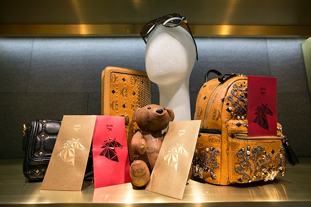 A new MCM store, which is a premium experience-oriented boutique and a landmark for luxury is open in a popular shopping malls in Shanghai -- iAPM.